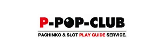 P-POP-CLUB